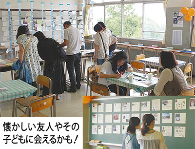 城山高卒業生集まれ