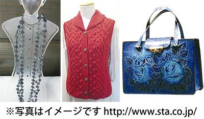 手作り品の展示会