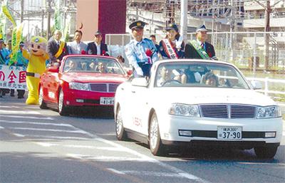 橋本で交通安全パレード