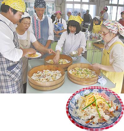 郷土料理「かて飯」に挑戦