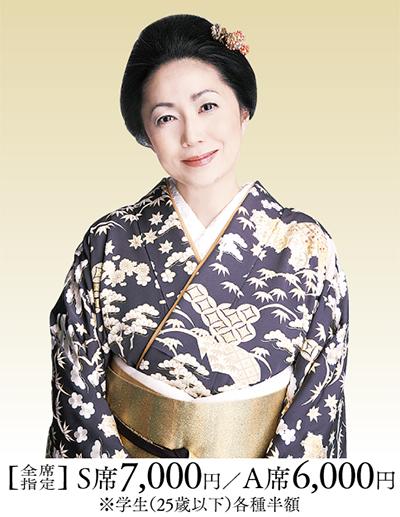 石川さゆり 来たる 新春コンサート