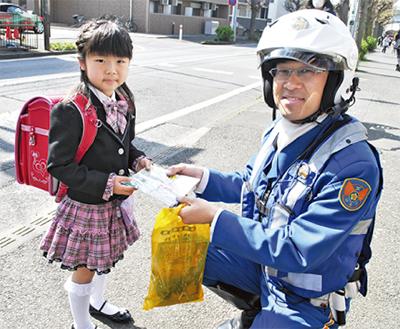 交通事故を未然に防ぐ