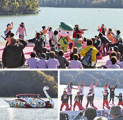 5周年祝い相模湖に6千人