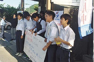 募金活動で熊本支援