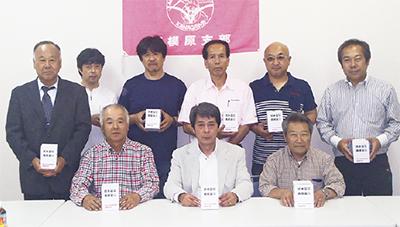 熊本支援に義捐金