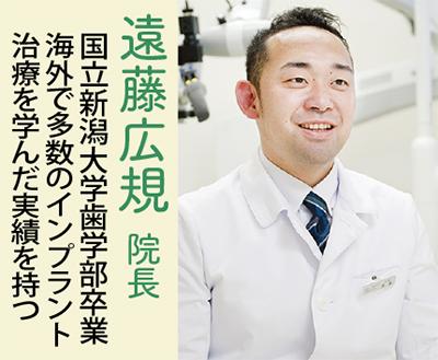 失った歯の治療法選びませんか