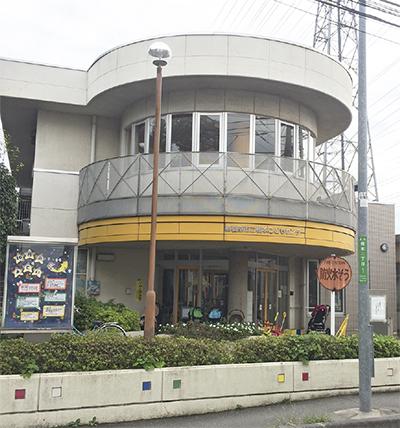 橋本こどもセンター移転へ