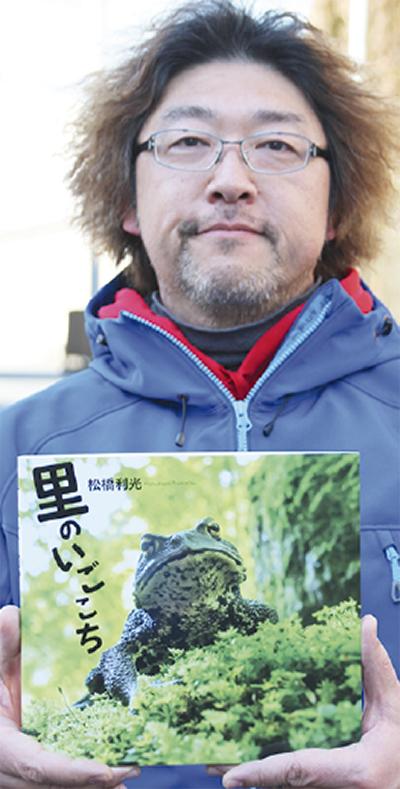 松橋さん、著書309冊寄贈
