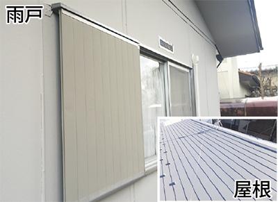 雨戸塗装で断熱効果