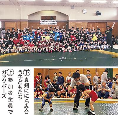 レスリング大会に104人