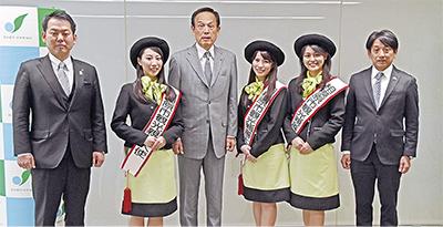 第12代観光大使に3人
