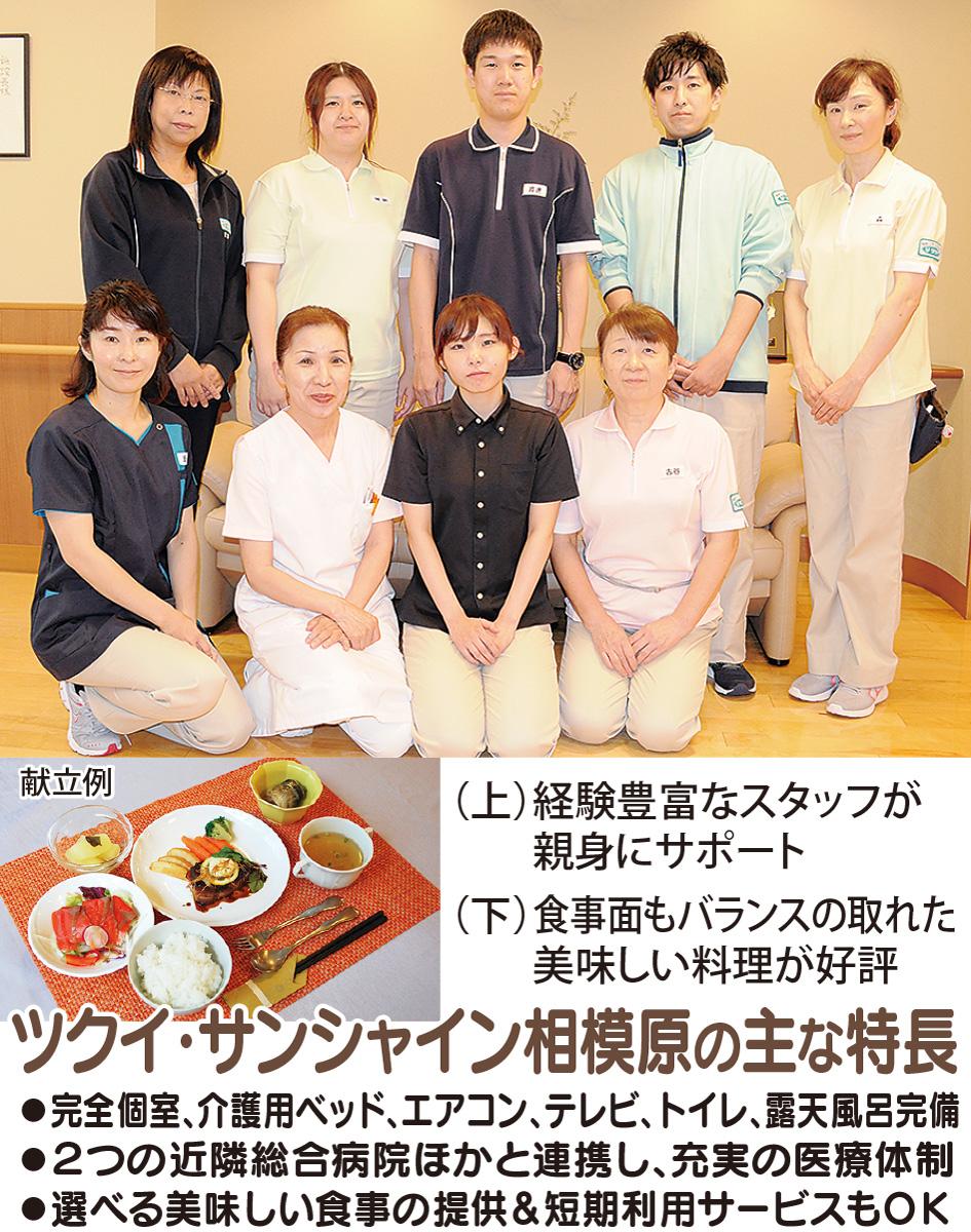 7/7(土)〜7/15(日)ランチ付き内覧・相談会