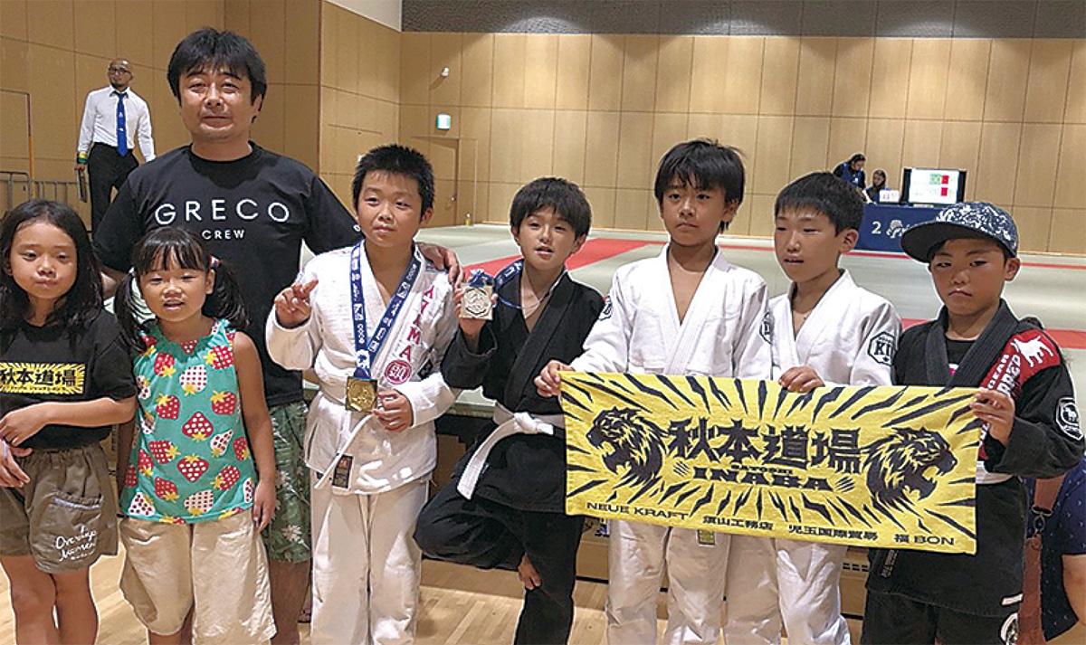 秋本道場4選手が入賞