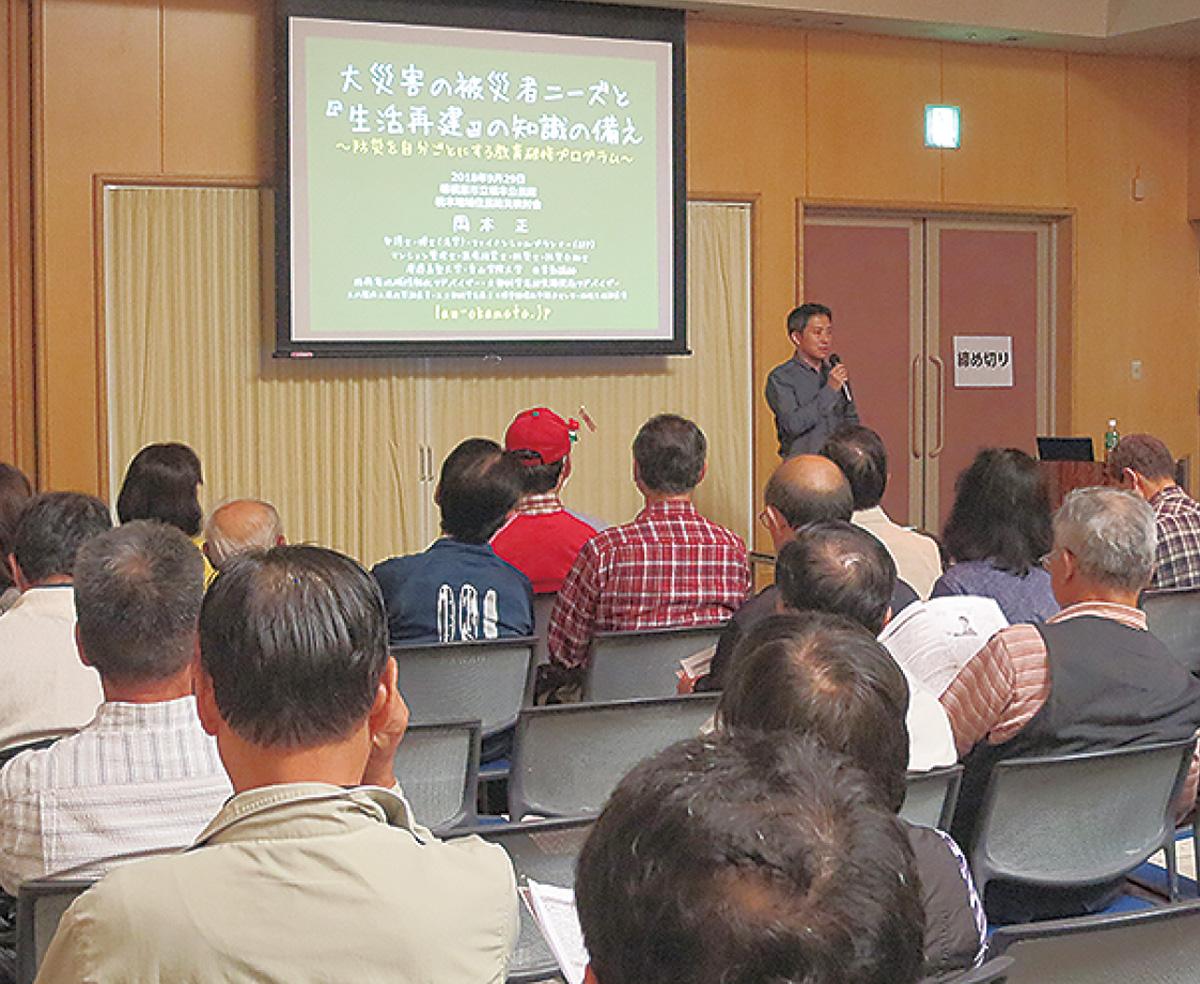 地震防災講座に68人