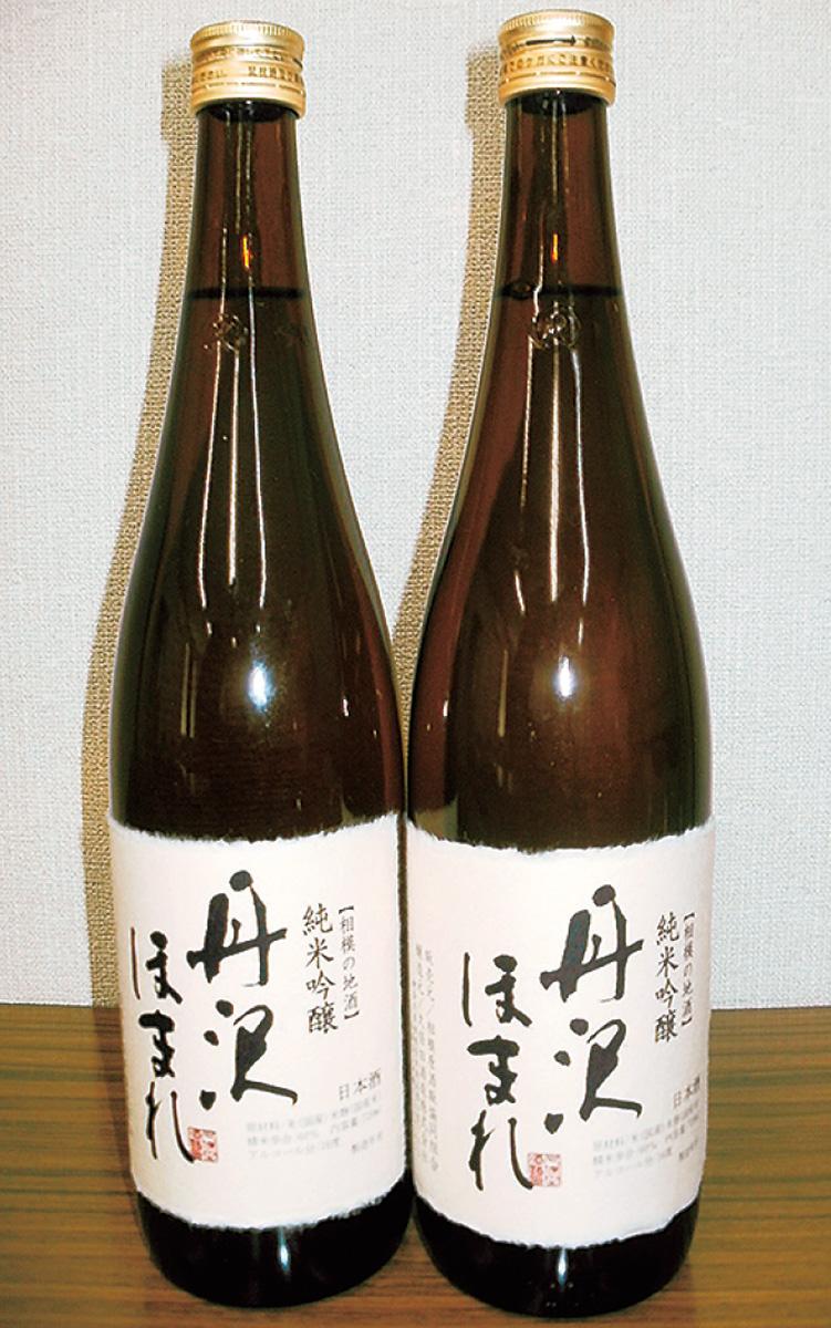 新発売「純米吟醸 丹沢ほまれ」