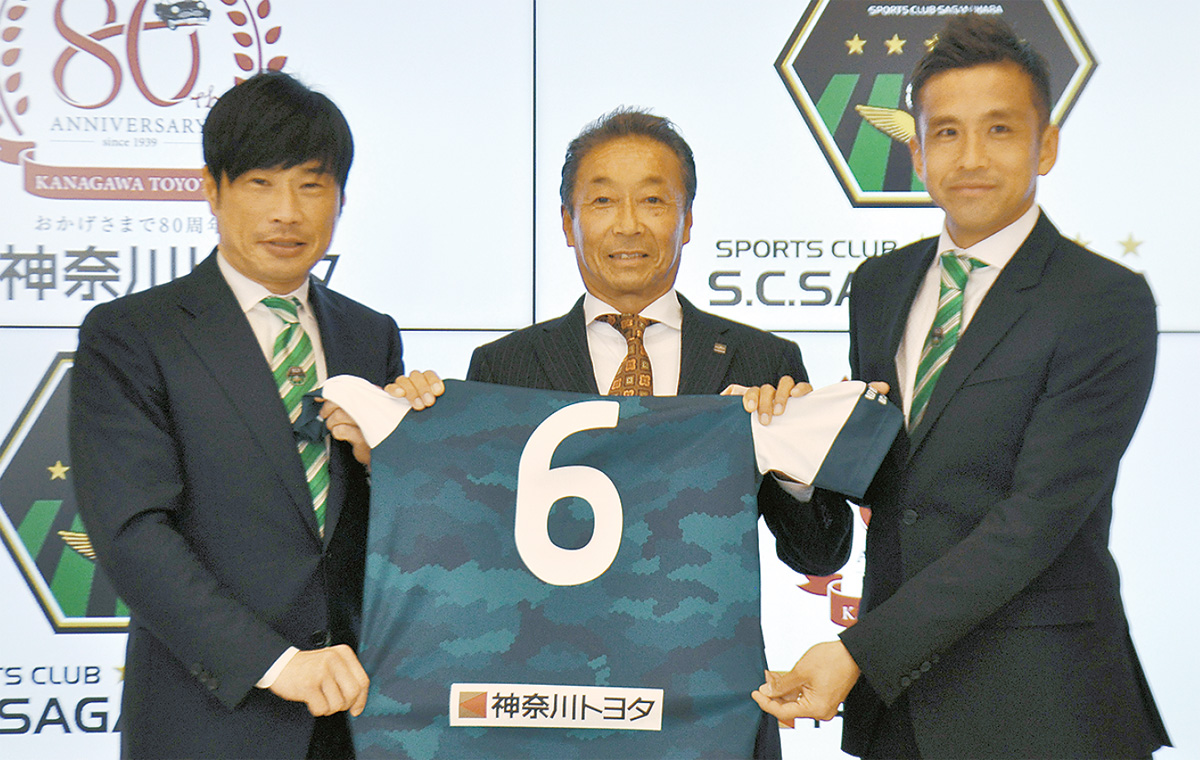 神奈川トヨタと契約締結