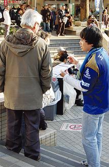 署名を呼びかける支える会のメンバー(1/9撮影)