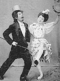 音二郎と貞奴(1905年)