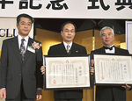 感謝状を手にする鈴木会長(右)、馮添杰氏(中)と山田市雄教育長