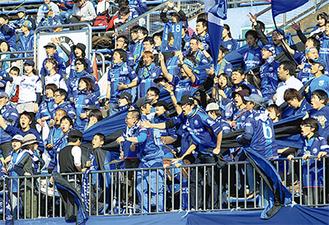 アウエイ平塚には多くのゼルビアサポーターが集まった。次がホーム戦、スタジアムをゼルビアブルーで染めよう(写真ZELVIA提供)