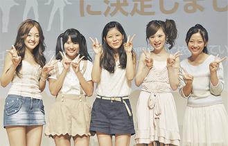 「ミラクルマーチ」に選ばれた中村綾さん(24)、臼井奏絵さん(16)、吉住萌花さん(19)、梅田奈津美さん(18)、佐野文音さん(15)=左から