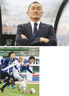 秋田豊新監督(上)とゴールを狙う勝又慶典選手(ゼルビア提供)