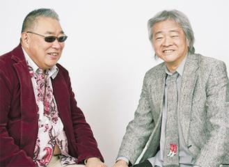 PAPAS源太さん(左)とおちゆうじさん(提供写真)