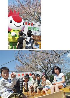 町田商店会連合会のキャラクター「サルビアン」(写真上)と足湯を楽しむ子どもたち