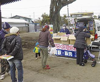 地元野菜など販売