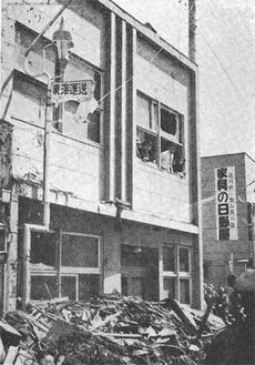 破壊され飛散した商店街の惨状(写真・キャプションとも町田市発行『米軍機墜落事故災害誌』より)