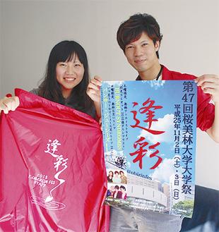 板谷航さん(右)と広報の小島望美さん