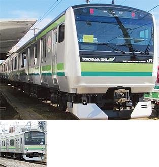 導入されるE233系(上)8月末までで旧型運行は終了