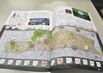 商店会や地域の情報が満載
