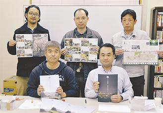 完成したガイドブックを披露する杉山利昌会長(前列左)と理事メンバー