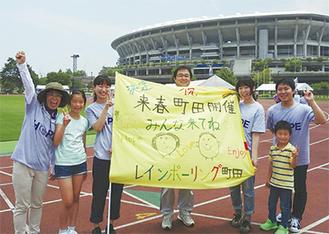 昨年、横浜での様子(提供写真)