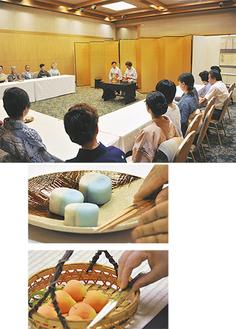茶会を楽しむ人たち(写真上)。菓子「水面」と「ほおずき」(写真下)