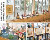 鶴川をアートの街に