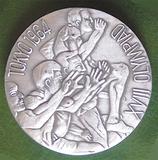 戦後の復興をかけた1964年東京五輪