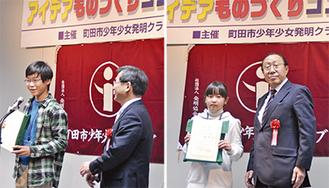 (左写真)あいさつをする平上侑里くん(左)と高橋豊副市長(右写真)賞状を掲げる佐藤夢さん(左)と康井義明会長
