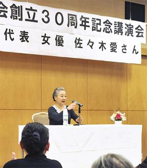 講演する佐々木愛さん(21日、町田市文化交流センター)