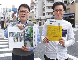商店街会長の中野さん=左=と、会員の春日晃(あきら)さん(桃屋美術)