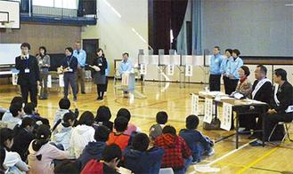 昨年11月に相原小学校で行われた模擬投票(市役所提供)