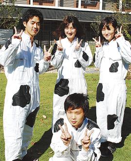 恒例となった「牛柄つなぎ」を着て気合十分の学祭実行委員のメンバー