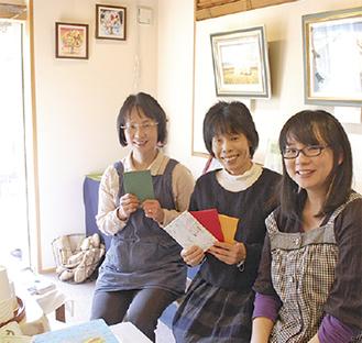 絵本作家と糸綴じ製本(10月30日WA-ONで)