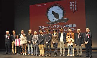 各賞を受賞した監督たち(11月23日和光大学ポプリホール鶴川)