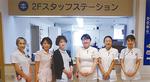 笑顔あふれる病棟の看護師たち