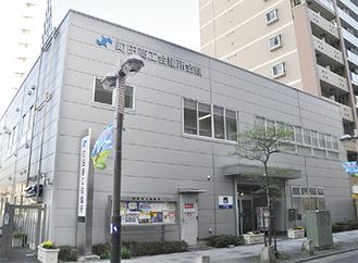 初年度の幹事商工会議所を務める町田商工会議所