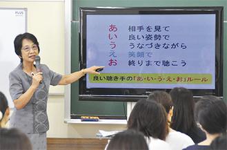 登壇する穐田照子准教授