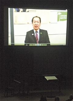 ビデオでメッセージを送る戸羽太・陸前高田市長