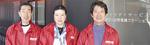 倉田支配人、井一看護師長、若菜施設長(左から)